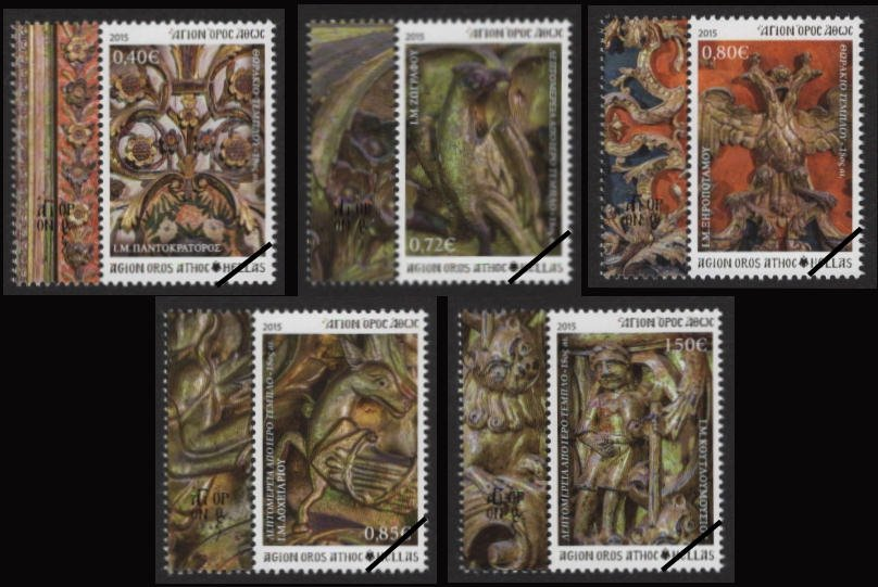 Mount Athos Stamps 2015-2