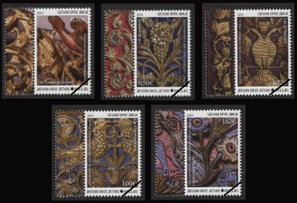Mount Athos Stamps 2015-3
