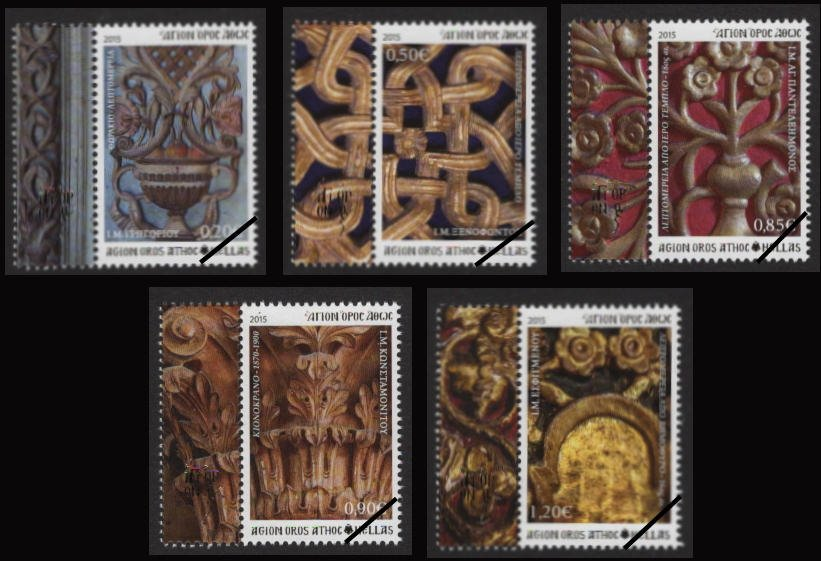 Mount Athos Stamps 2015-4