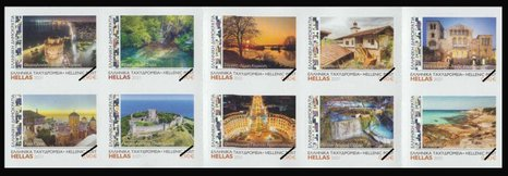 Stamps Greece 2021-2a