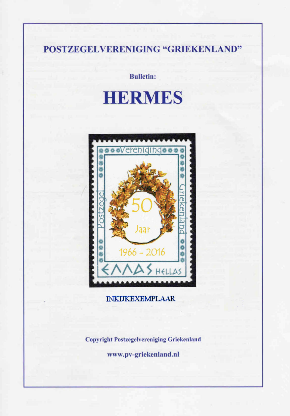 Hermes example pages