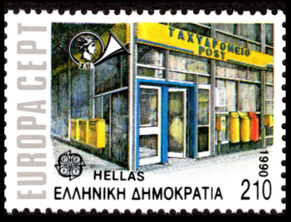 Greek Post Office