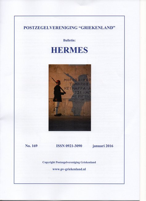 Hermes Edition 169